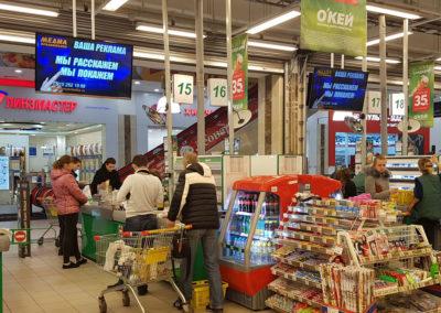 Видеореклама Indoor TV в гипермаркете Окей Рио
